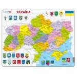 Larsen-K57-UA Frame Puzzle - Ukraine Political Map