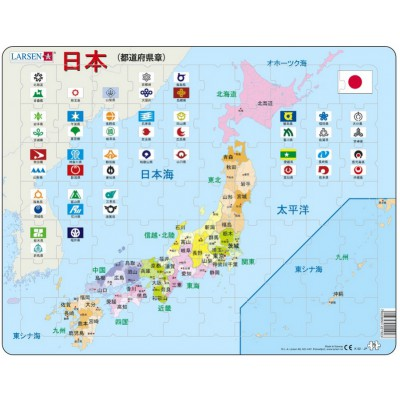 Larsen-K92-JP Frame Puzzle - Japan Political Map