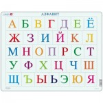Larsen-LS13-RU Frame Puzzle - A B C Puzzle (in Russian)