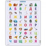 Larsen-LS8-RU Frame Puzzle - A B C Puzzle (in Russian)