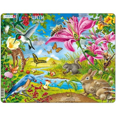 Larsen-NB4-RU Frame Puzzle  - The Flowers and the Bees (in Russian)