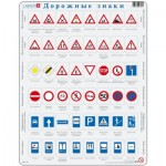 Larsen-OB3-RU Frame Puzzle - Traffic Signs (in Russian)