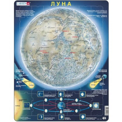 Larsen-SS5-RU Frame Jigsaw Puzzle - The Moon (in Russian)