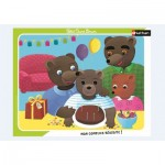 Nathan-86136 Frame Puzzle - Little Brown Bear