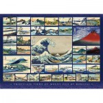 Puzzle  Cobble-Hill-80235 Hokusai