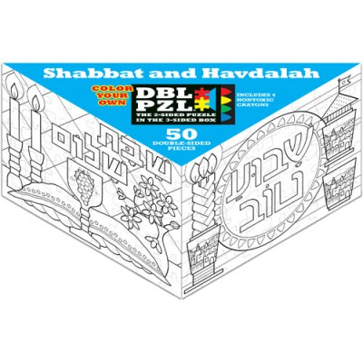 Pigment-and-Hue-CYOSNH-01115 Double Sided Puzzle -Shabbat and Havdalah