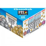 Pigment-and-Hue-DBLCHK-00905 Double Sided Puzzle -Chanukah