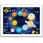 Pintoo-H1496 Plastic Puzzle - Sweet Universe