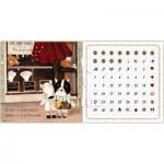 Puzzle  Pintoo-H1713 Calendar Showpiece - Half