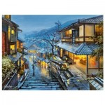 Pintoo-H2001 Plastic Puzzle - Evgeny Lushpin - Old Kyoto