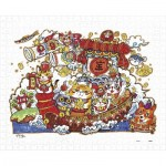 Pintoo-H2020 Plastic Puzzle - Pao Mian - for The Good Fortune