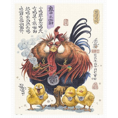 Puzzle Pintoo-H2196 Da Zha Xiong - The King of Roosters