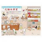 Puzzle   Ms. Cat - Fruits Dessert Shop
