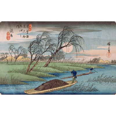 Puzzle-Michele-Wilson-A991-500 Jigsaw Puzzle - 500 Pieces - Art - Wooden - Hiroshige : Autumn Moon at Seba