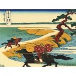 Puzzle  Puzzle-Michele-Wilson-Cuzzle-Z21 Hokusai: Sekiya