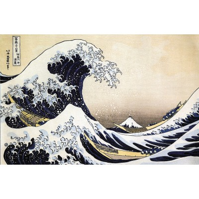 Puzzle-Michele-Wilson-P943-250 Jigsaw Puzzle - 250 Pieces - Art - Wooden - Hokusai : The Wave
