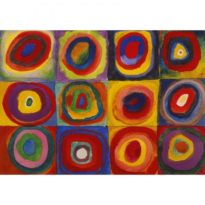 Wooden Jigsaw Puzzle - Kandinsky Vassily : Color Study