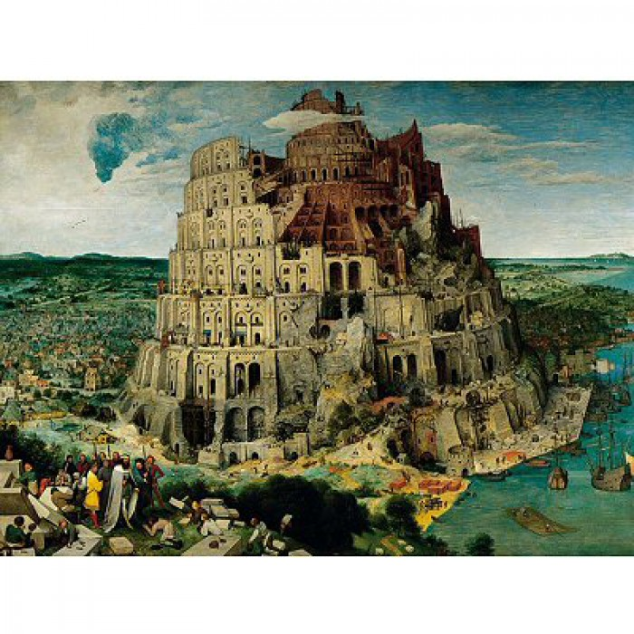 Jigsaw Puzzle - 5000 Pieces - Brueghel : Building The Tower of Babel