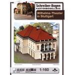 Puzzle  Schreiber-Bogen-674 Cardboard Model: Stuttgart Wilhelma Theatre