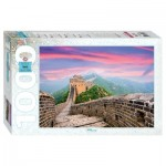 Puzzle  Step-Puzzle-79118 Great Wall of China