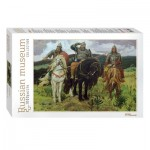Puzzle  Step-Puzzle-79209 Russian Museum - Viktor Vasnetsov. Bogatyrs