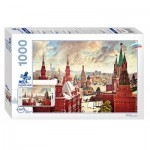 Puzzle  Step-Puzzle-79701 Kremlin, Moscow