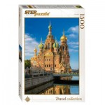 Puzzle  Step-Puzzle-83055 Church of the Savior on Blood