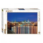 Puzzle  Step-Puzzle-84024 Moscow