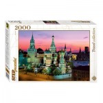 Puzzle  Step-Puzzle-84025 Saint Basil's cathedral, Moscow