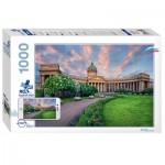 Puzzle   Kazan Cathedral, St. Petersburg